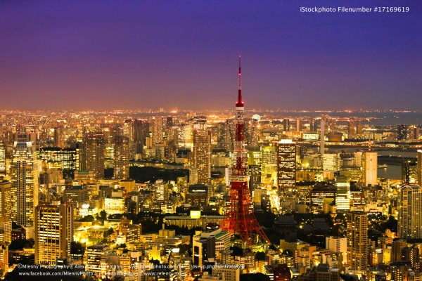 Downtown City View at Twilight Tokyo Tower Japan