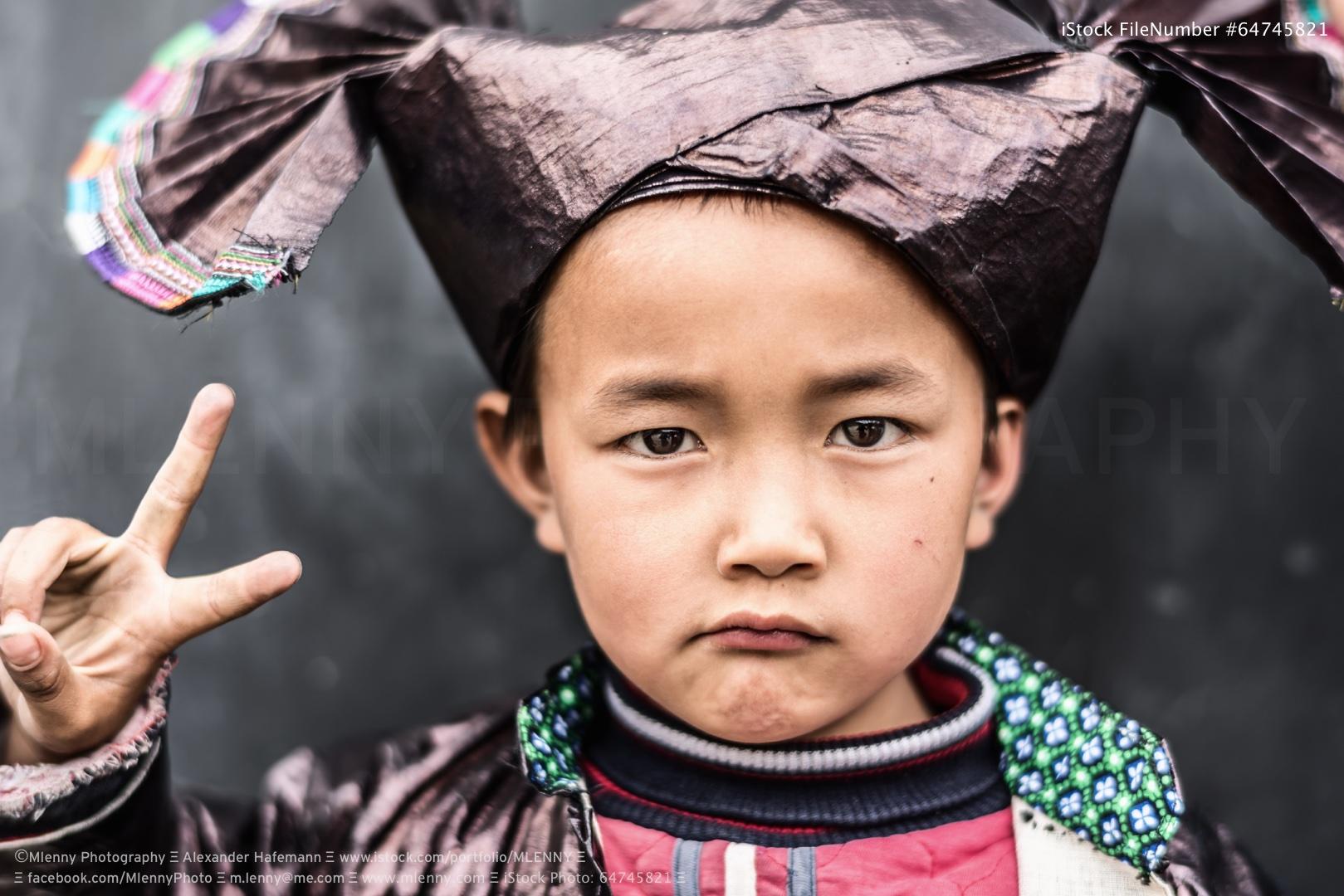 china portrait of a people pdf