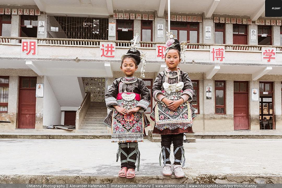 Chinese Dong People Schoolgirls in their traditional costumes