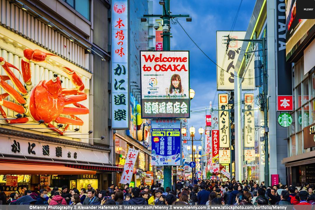 Funky, crazy Dotonbori Street, Osaka
