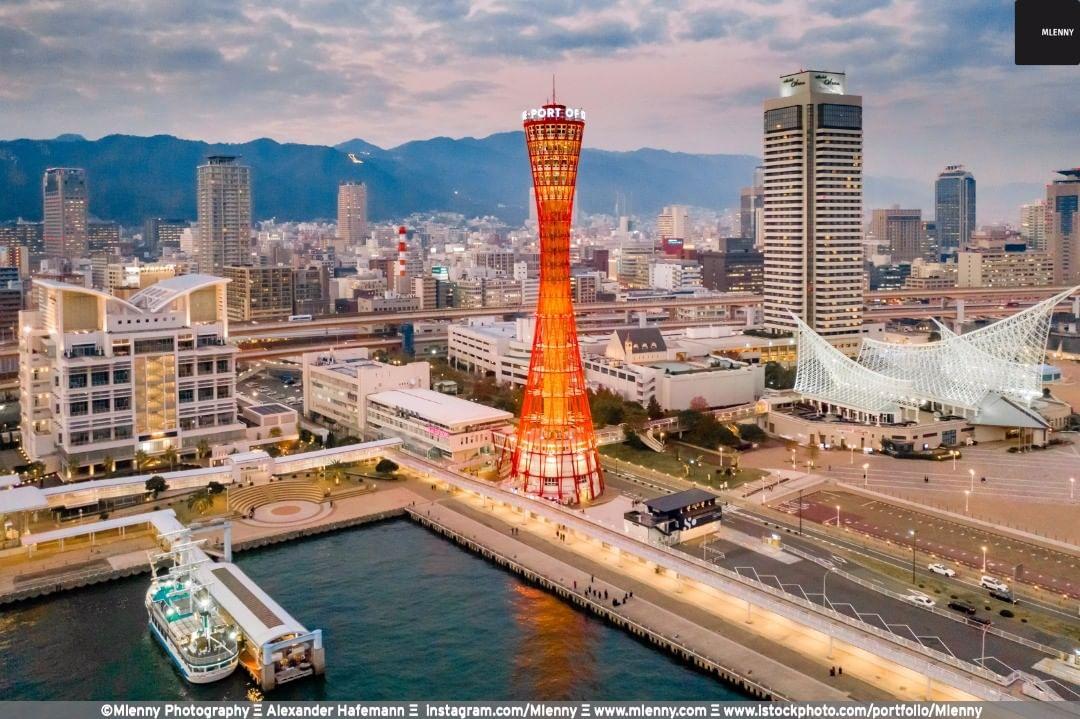 Illuminated Kobe Port Tower at Twilight, Japan