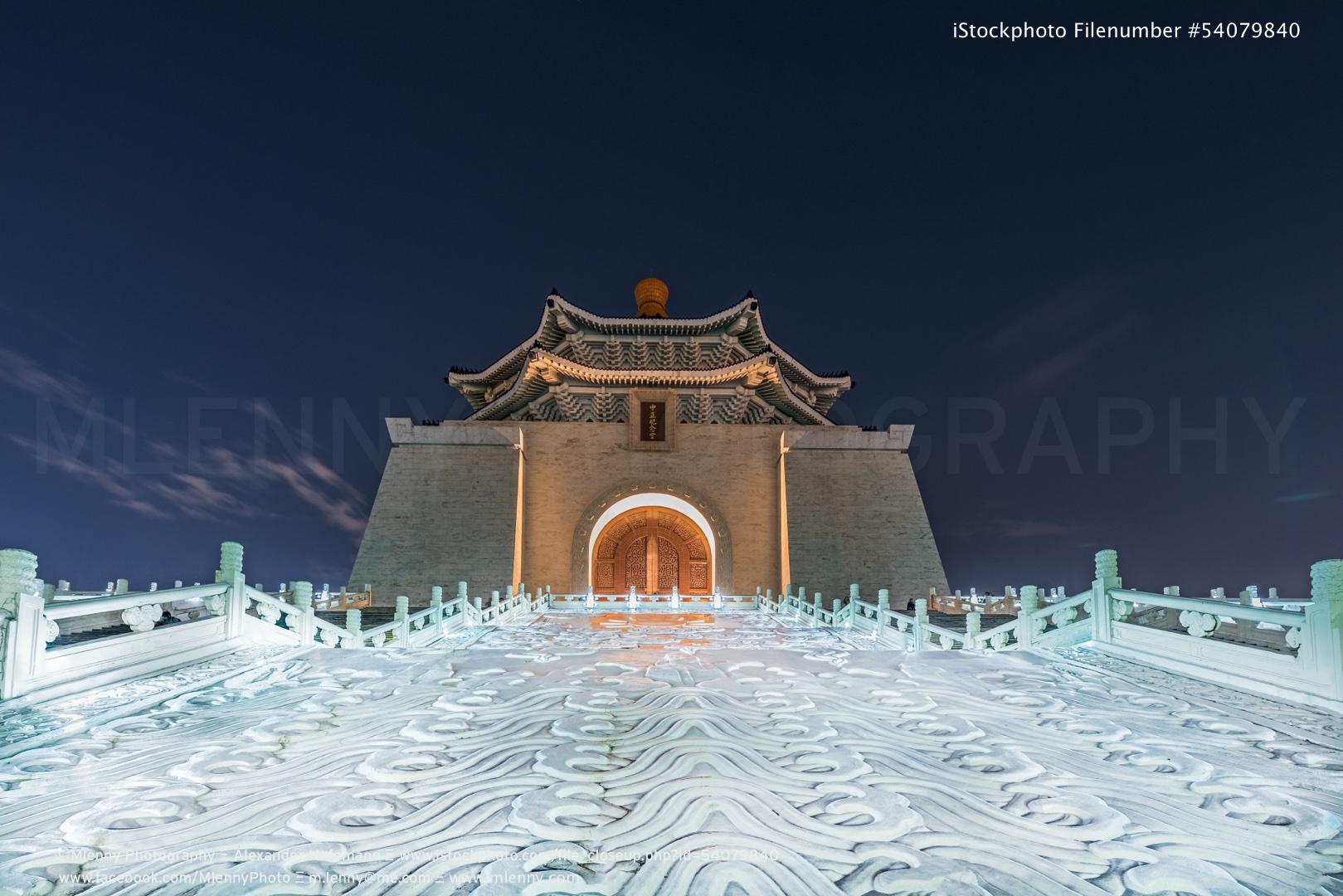Chiang Kai-Shek Memorial Taipei, Taiwan