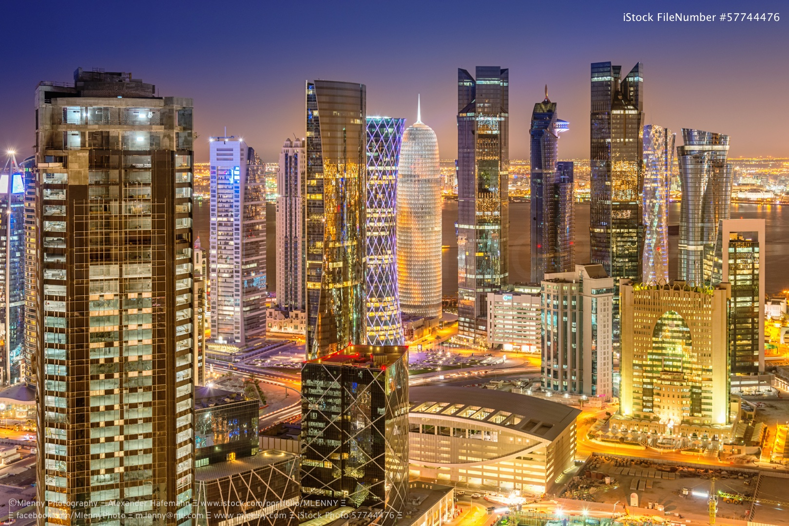 Doha at Night, Qatar