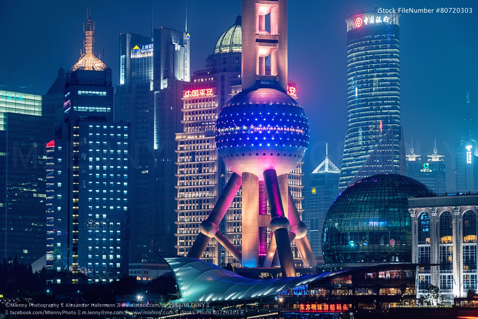 Futuristic Shanghai, China